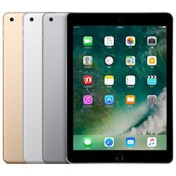 Apple iPad 128G WiFi (iPad 2017) 加碼贈seven禮卷100元 限量50組贈送 送完不補