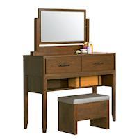 【顛覆設計】巴喬3尺化妝台/鏡台(含椅子)