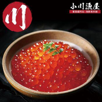 小川漁屋 日本原裝醬油漬鮭魚卵500克