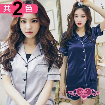 天使霓裳 居家睡衣 純粹柔情 二件式短袖襯衫式成套休閒服(共兩色F) UC852