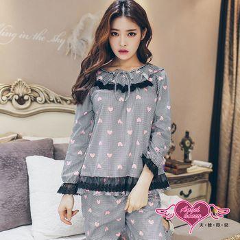天使霓裳 居家睡衣 網心翩翩 二件式甜美長袖成套休閒服(灰F) UC668