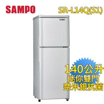 SAMPO 聲寶 140L雙門冰箱 SR-L14Q (S1)