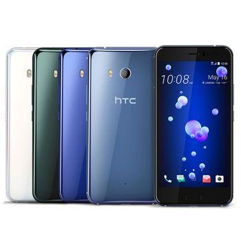 HTC U11 128G/6G 雙卡智慧手機
