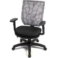 aaronation 愛倫國度 - 升級版專利椅座辦公椅-三色可選AM-518