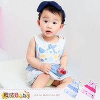 背心裙~女寶寶洋裝~嬰幼兒服飾~魔法Baby~k34967