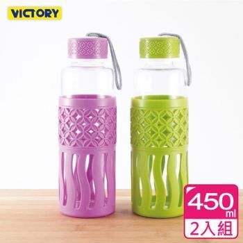 【VICTORY】麟花炫彩玻璃杯#450ml(2入組)