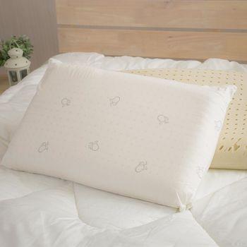 Ally 西崎 舒眠透氣天然乳膠枕 二入組