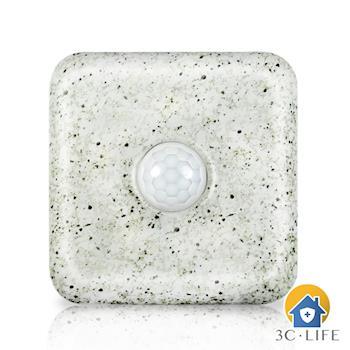 安全家 LED智能夜視燈/夜燈/警示燈NL-004 (石頭紋)