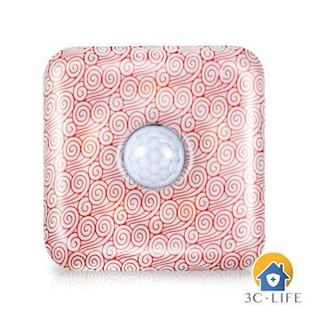 【3C-LIFE】環境光感技術 環保節能省電 安全家 LED智能夜視燈 (紅雲紋 NL-006)