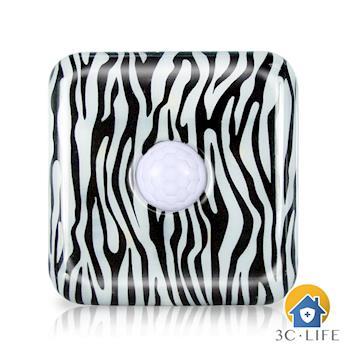 安全家 LED環境光感智能夜視燈/感應燈NL-007(斑馬紋 )