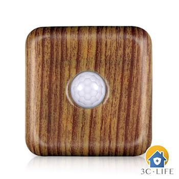 安全家 熱銷款 LED智能夜燈/警示燈NL-008(木紋 )
