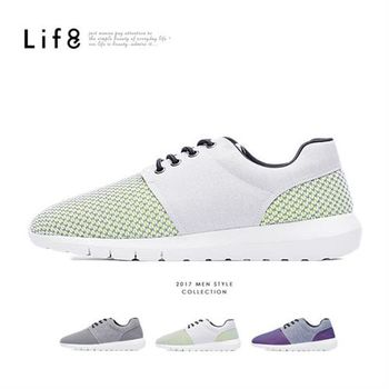Life8-MIT。三色網布。除臭鞋墊。雙材質太空運動鞋-09480-炫彩綠