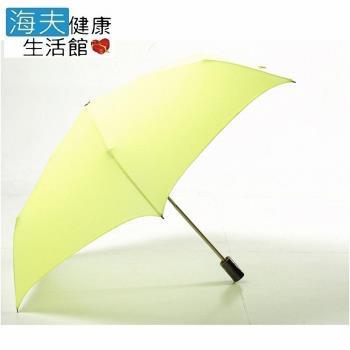 海夫健康生活館 HOII SunSoul后益 先進光學 涼感 防曬UPF50紅光 黃光 藍光 陽傘