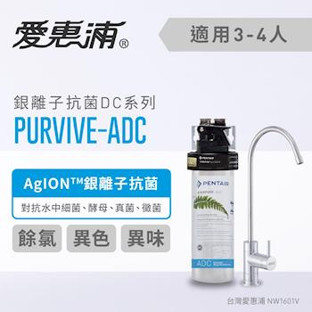 Everpure s54 54 for Everpure h300nxt