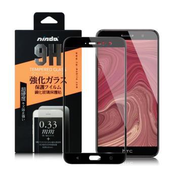 NISDA HTC U11 5.5吋 滿版鋼化玻璃保護貼-黑色