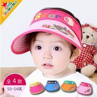 寶寶遮陽帽 空頂帽 擋陽帽 抗紫外線 可愛寶寶空頂遮陽帽  帽圍50~54cm 大約2~5