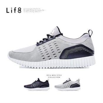 Life8-MIT。奈米Ag+。針紋絨布。3D彈簧運動鞋-09452-灰色