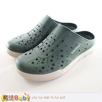魔法Baby 男鞋 成人男款水陸兩用止滑輕便懶人鞋~sa73805