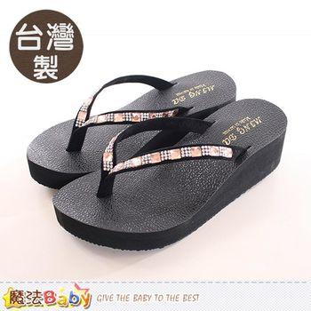 魔法Baby 女鞋 台灣製女款時尚厚底夾腳拖鞋~sd6014