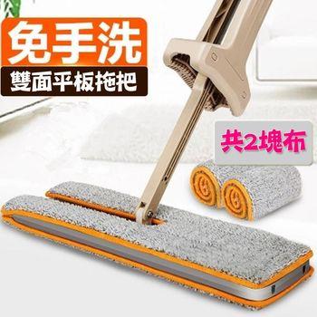 炫動-雙面免手洗懶人兩用平板拖把1組+《花仙子》潔霜地板清潔劑-檸檬香2000cc
