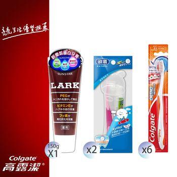 高露潔 矯正牙刷*6入+日本三詩達-樂垢美白牙膏 150g*1入+刷樂 兒童潔牙組(1支牙刷+1牙膏)*2組