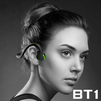 【SOYES】升級版極限運動骨傳導藍牙耳機BT1(公司貨)