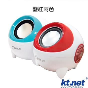 【KTNET】大眼蛙-低音砲多媒體喇叭