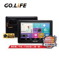 PAPAGO! GOLiFE GoPad DVR5 多功能Wi-Fi 行車記錄聲控導航平板(送旅行收納盥洗包)