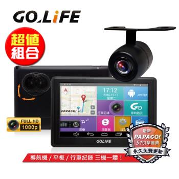 PAPAGO! GOLiFE GoPad DVR5 多功能Wi-Fi 行車記錄聲控導航平板+R20防水倒車顯影鏡頭(超值組合)★送收納盥洗包16G★