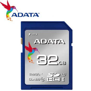 ADATA 威剛 32GB 50MB/s SDHC SD UHS-I C10 記憶卡