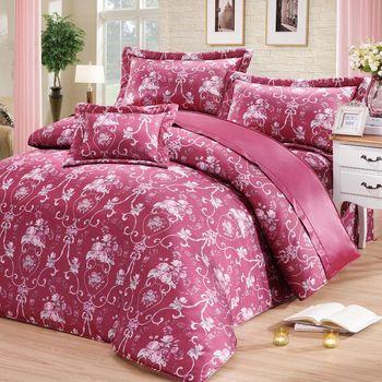 Ally 菲夢絲宮廷花棗雙人純棉五件式床罩組