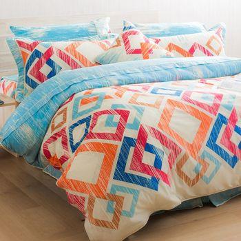 Ally 西崎李記方塊酥雙人加大純棉七件式床罩組