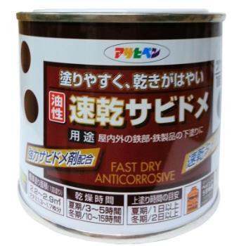 日本製鐵製品防鏽速乾底漆鼠灰0.2L