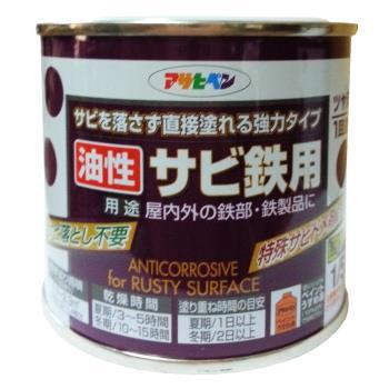 日本製鏽鐵打底強力止鏽底漆鼠灰0.2L