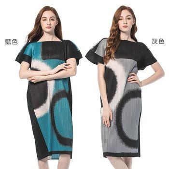 玩美衣櫃 簡約時尚一字領短袖壓摺連衣裙(共二色)