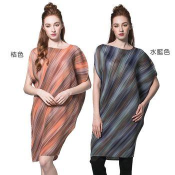 【玩美衣櫃】時尚寬鬆短袖壓摺連衣裙(共二色)