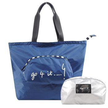 agnes b. go 4 it輕便購物袋(可收納)(藍)
