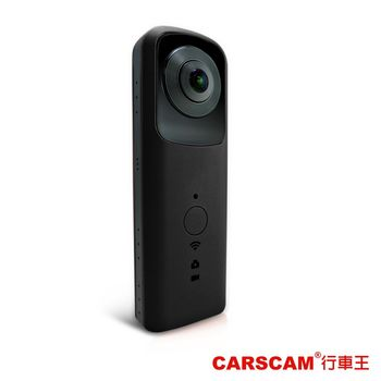 CARSCAM行車王  VR720°全景相機-磨砂黑