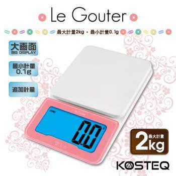 KOSTEQ--Le Gouter微量廚房料理電子秤2kg-粉色