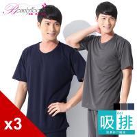 BeautyFocus 3件組 吸排格紋圓領休閒衫 3875