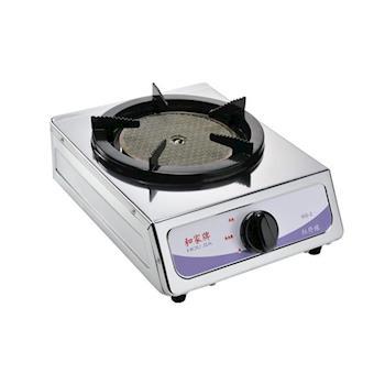 和家牌紅外線單口瓦斯爐(液化)HG-2