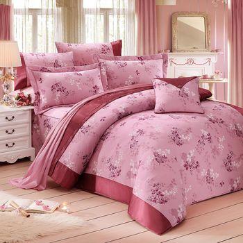 Ally 西崎花蔓漾語雙人純棉七件式床罩組