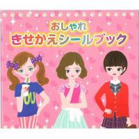 日本【Liebam】重複貼紙畫冊(正規版)-娃娃換裝