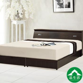 《皇后先生》超值三件式床組(床頭+床底+獨立筒床墊) 3色可選