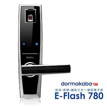 【KABA】歐洲品牌三合一密碼-卡片-鑰匙智能電子機械門鎖(EF-780尊爵黑)附基本安裝