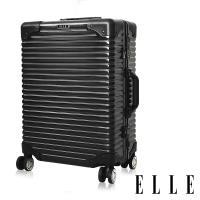 ELLE  Brutus復古假期系列-24吋霧面裸鑽橫條紋鋁框行李箱/旅行箱 -岩墨黑