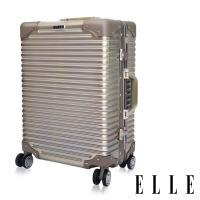 ELLE  Brutus復古假期系列-24吋霧面裸鑽橫條紋鋁框行李箱/旅行箱 -摩卡霧金
