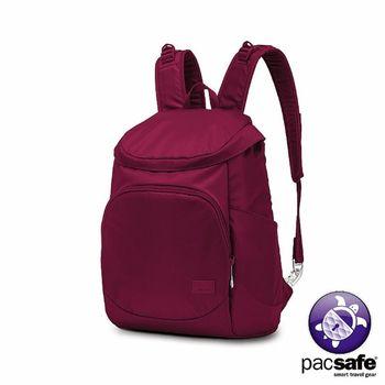 Pacsafe CITYSAFE CS350 休閒後背包(19.1L)(莓紅色)