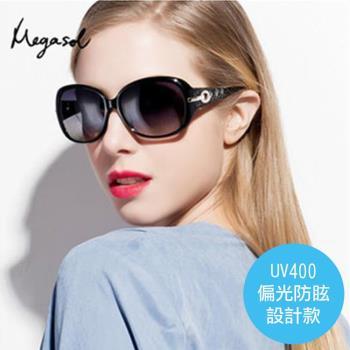 任- 米卡索 寶麗萊UV400偏光太陽眼鏡 設計師晶鑽款 亮黑MS6214