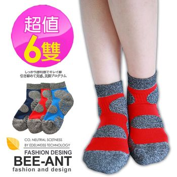 【AILIMI】男女適用腳踏車專用運動襪(6雙組#5401)